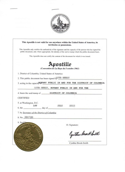 Apostille express authenticate 4 me - Us department of state office of authentication ...